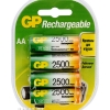 NiMH Rechargable Batteries AA Low Self Discharge 1.2V 2450mAh 14.5x50.5mm 4qty/pk