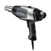 HG 2520 E Professional Heat Gun w/ Case 1750W 120V 14.6A 120 -1300F Programmable Ceramic Element & Lockable Override Control